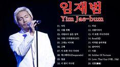 Korean Music, Guys, Sons, Boys