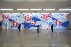 『BEPPU PROJECT 2015』マイケル・リン壁画作品展示終了についてお知らせ | 別府現代芸術フェスティバル2015「混浴温泉世界」