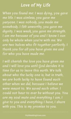 Weddings Discover wedding vows When you found me: I was dyi - wedding Long Love Quotes Soulmate Love Quotes Beautiful Love Quotes My Life Quotes True Love Quotes Romantic Love Quotes Relationship Quotes Romantic Quotes For Husband Relationship Paragraphs Cute Love Quotes, Long Love Quotes, Love Poems For Him, Love Quotes For Him Romantic, Soulmate Love Quotes, Love Husband Quotes, Beautiful Love Quotes, Love Quotes For Her, Love Yourself Quotes