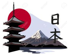 Pagoda temple and fuji. Background illustration with pagoda temple and mount fuji. Temple Tattoo, Pagoda Temple, Oriental, Mont Fuji, Architecture Graphics, Vintage Frames, Free Vector Art, Japanese Art, Girl Tattoos