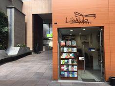 Centro Cultural - Banco de la Republica. Manizales, Colombia Ideas, Cultural Center, Thoughts