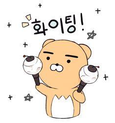 Tagged with ryan, bts, jin, suga; K Wallpaper, Friends Wallpaper, Kakao Ryan, Namjoon, Bts Gifs, Bts Army Bomb, Korean Stickers, Kakao Friends, Wattpad