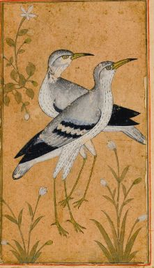 A Rare Concertina-form Album of Miniatures and Calligraphy (Muraqqa'), Persia, 16th-19th century - Sotheby's