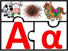 Learn Greek, Phonological Awareness, Folder Games, Literacy, Activities For Kids, Alphabet, Learning, School, Ideas