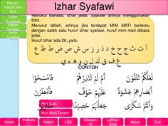 Tajweed Quran, All About Islam, Learn Islam, Letter Recognition, Doa, Hadith, Wallpaper Quotes, Cosmos, Prayers