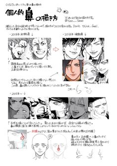 Some Tips, Tricks, And Techniques To The Perfect drawing tips Manga Drawing Tutorials, Manga Tutorial, Anatomy Tutorial, Drawing Techniques, Drawing Tips, Drawing Board, Digital Painting Tutorials, Digital Art Tutorial, Art Tutorials