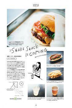 Food Graphic Design, Food Menu Design, Food Poster Design, Web Design, Magazine Layout Design, Food Magazine Layout, Brochure Food, Ad Layout, Layouts