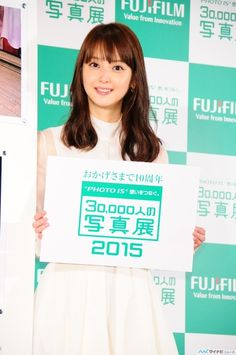 Press Conference - FUJIFILM (Photo Exhibition)