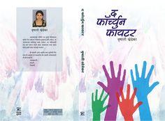 Books - Vrushali Khedekar Cover, Books, Libros, Book, Blankets, Book Illustrations, Libri