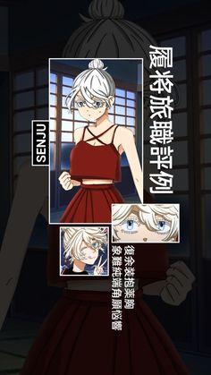 Akashi Senju Girl Version Wallpaper - Tokyo Revengers
