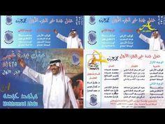 محمد عبده - فوق هام السحب - جدة 2004 الجزء الأول - HD - YouTube