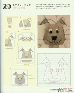 smiley dog; paper-pieced