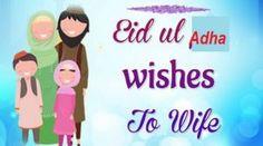 Eid Al Adha Greetings For Wife