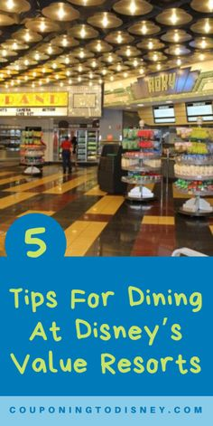 5 Tips For Dining At Disney's Value Resorts Disney World Restaurants, Walt Disney World Vacations, Cruise Vacation, Disney Cruise, Disney Value Resorts, Disney Dining Plan, Disney World Planning, Disney World Tips And Tricks, Disney Springs