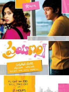 Prayanam Telugu Movie Online - Manoj Manchu, Payal Ghosh, Brahmanandam, Aamir Tameem, Janardhan and Kalpika Ganesh. Directed by Chandra Sekhar Yeleti. Music by Mahesh Shankar. 2009 ENGLISH SUBTITLE