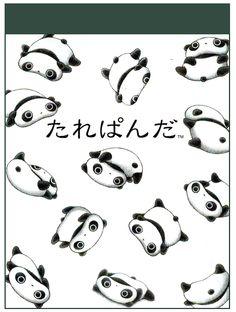 San-x Tare Panda Anniversary Mini Memo Pad: Pandas