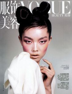Vogue China 2010                                                                                                                                                                                 Mais
