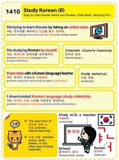 물음표 느낌표 ... 마침표™ 그리고 예향(睿響) Easy to Learn Korean Language 1401 ~ 1410