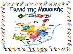 Ελένη Μαμανού: Καρτέλες με τις Γωνιές στο Νηπιαγωγείο Kindergarten, Classroom, Printables, Blog, Deco, Class Room, Print Templates, Kindergartens, Blogging