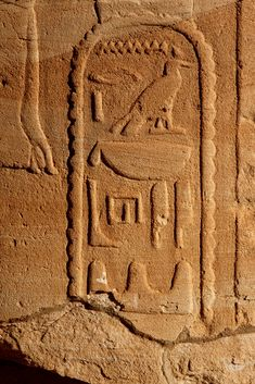 https://flic.kr/p/6jHoWL   sudan - the black pharaohs   Soleb.  Ancient Egyptian temple site in Kush, on the west bank of the Nile, right south of the 3rd cataract in modern Sudan. The temple here was built in the 14th century BCE by the command of Amenophis III and dedicated to Amon-Re of Karnak and Nebmaatre, which was both a deified version of the king himself and a local variant of Khonsu.  Nebmaatre was represented as a moon-god with the horns of Amon. This temple is the best preserved…