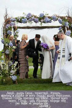 jewish wedding program wedding blessing me she barach.html