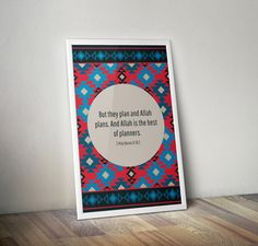 Pattern: Beautiful Typography of a Quranic quote  Item: High quality poster print on 200 gsm paper.  **** Please note the item does not include the frame. We recommend IKEA Ribba frames ****  Product Dimensions: Please scroll on the right to choose your preferred size.  Shipment: We use Royal Mail First Class. Items will be dispatched on the same day as receiving the payment. Please allow 2-3 working days for your poster to be delivered. All posters are delivered securely in a cardboard…