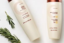 Your skin is your largest organ! Protect it this summer with ARBONNE's Before Sun SPF 30 Water Resistant Sun Screen!