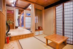 Maison à Kyoto Amanogawa - Get $25 credit with Airbnb if you sign up with this link http://www.airbnb.com/c/groberts22