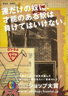 CD大賞_2_