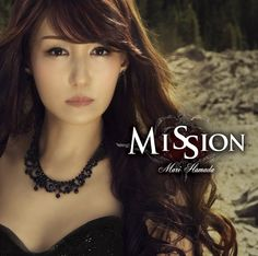 Amazon.co.jp: 浜田麻里 : Mission - ミュージック Rock Sound, Album Sales, Rock Festivals, 35th Anniversary, Heavy Metal Bands, Pop Rocks, Orchestra, Music Artists, Rock Bands