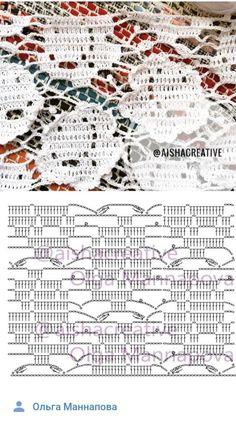 Crochet Flower Patterns, Crochet Stitches Patterns, Thread Crochet, Embroidery Patterns, Stitch Patterns, Knitting Patterns, Doily Patterns, Crochet Diagram, Crochet Motif