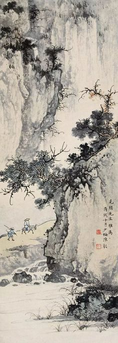 Two Travelers, ink painting by Chinese artist Chen Shaomei (陈少梅 1909 - Asian Landscape, Chinese Landscape Painting, Korean Painting, Chinese Painting, Landscape Paintings, Sumi E Painting, Japan Painting, Image Japon, Art Chinois