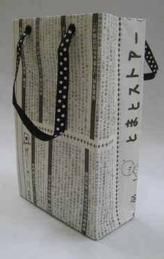 Cute little gift bags from newspapers, with TUTORIAL! - PAPER CRAFTS, SCRAPBOOKING & ATCs (ARTIST TRADING CARDS)
