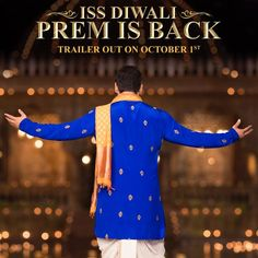 Prem Ratan Dhan Payo Trailer 1st Look Poster Images Latest News http://dilwaleboxofficetotalcollection.com/prem-ratan-dhan-payo-trailer-1st-look-poster-images-latest-news/