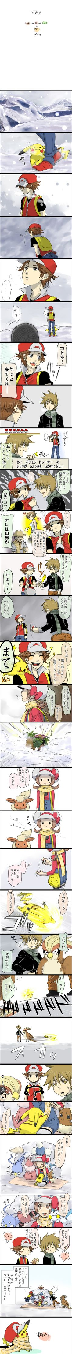 Fire (Pokémon), Green (Pokémon), Pikachu, Rosa/Kotone (Pokémon), ... (by Sakurai, Pixiv Id 1364648)
