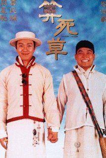 Lawyer Lawyer (1997) Internet Movies, Movies Online, Karen Mok, Stephen Chow, Drama Movies, Chow Chow, Lawyer, Movies To Watch, Comedy