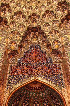 Travel Inspiration for Oman - Sultan Qaboos Grand Mosque. Architecture Design, Islamic Architecture, Beautiful Architecture, Beautiful Buildings, Islamic World, Islamic Art, Islamic Tiles, Art Arabe, Sultan Qaboos Grand Mosque