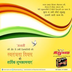 WISH YOU ALL A HAPPY INDEPENDENCE DAY #15thAugust    MAY OUR COUNTRY PROGRESS IN EVERYWHERE AND IN EVERYTHING SO THAT THE WHOLE WORLD SHOULD HAVE PROUD ON US #HINDUSTANJINDABAD    www.rajsee.com 24X7 Helpline 0171-3055055