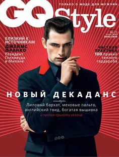 After flying business class with GQ Germany, model Sean O'Pry retreats indoors. The American model appears in a fall story for GQ Style Taiwan. Male Fashion Trends, Fashion Mag, Fashion Cover, Mens Fashion, Model Magazine, Gq Magazine, Magazine Design, Magazine Covers, Sean O'pry