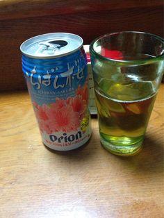 12715 沖縄に行った友人Aさんに購入依頼した沖縄再生ガラス 以前に比べ凄く値段が上がったね こいつはスプライトかな お土産にオリオンビールをいただく