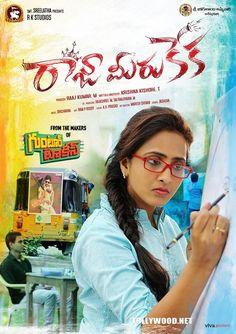 Lasya in Raja Meeru Keka Movie Poster