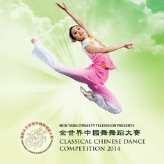 Come cheer on our dancers at the NTD International Classical Chinese Dance competition this Friday-Sunday!  Head to the BMCC Tribeca Performing Arts Center—tickets available at the door and online (you can click on the image)