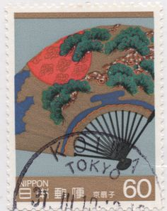 japanese postage stamps | Gersyko postcards: JAPAN - Tokyo : the Great view of Metropolis and ...