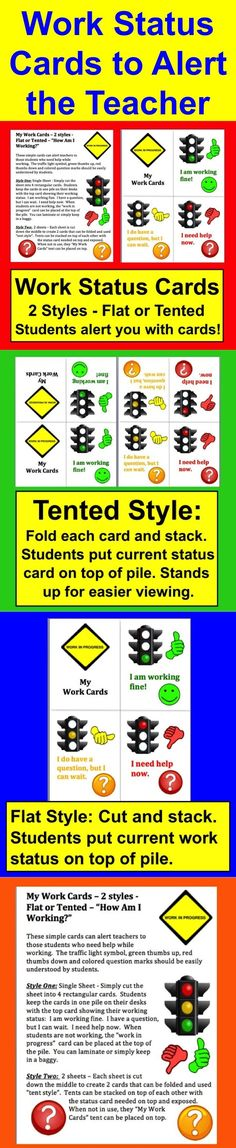 """My Work Cards - """"How Am I Working?""""-2 styles - Flat or Tented - Get your students into good work habits early in the school year with these classroom management cards.   These simple cards can alert teachers to those students who need help while working. The traffic light symbol, green thumbs up, red thumbs down and colored question marks should be easily understood by students."""