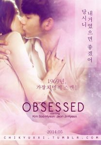 Kdramas To Watch, Korean Drama List, My Love From Another Star, Drama Tv Shows, Watch Drama, Jun Ji Hyun, Anime Love Couple, Korean Star, Drama Korea