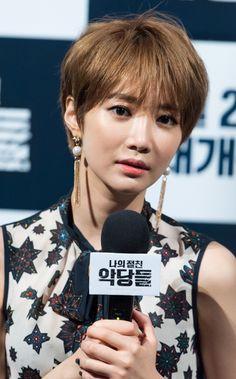 koh joon hee she was pretty - Google Search