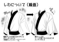和服男子を魅力的に描く、3つの作画ポイント|イラストの描き方 和服のシワ 3 things to know to draw men in kimono | Illustration tutorial Kimono folds