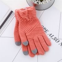 Cheapest Gloves Chic Winter Style for Touch Screen Separated Fingers Knitted Fleece Keep Warm Unisex Gloves Orange