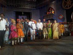 Largest Marathi Stage Drama World Records India - Paavan Solanki - Sangli, Maharashtra.