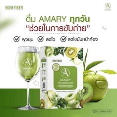 Amary High Fiber is a fiber dietary supplement that helps detox the intestines, improves the excretory system, helps control weight, helps brighten skin, promotes radiant skin, helps detox to reduce belly fats, promotes lean belly, promotes easy excretion, causes no twisted stomach and pain, helps reduce belly fats and accumulated body fats, reduces bad breath and body odor, and is easy to...